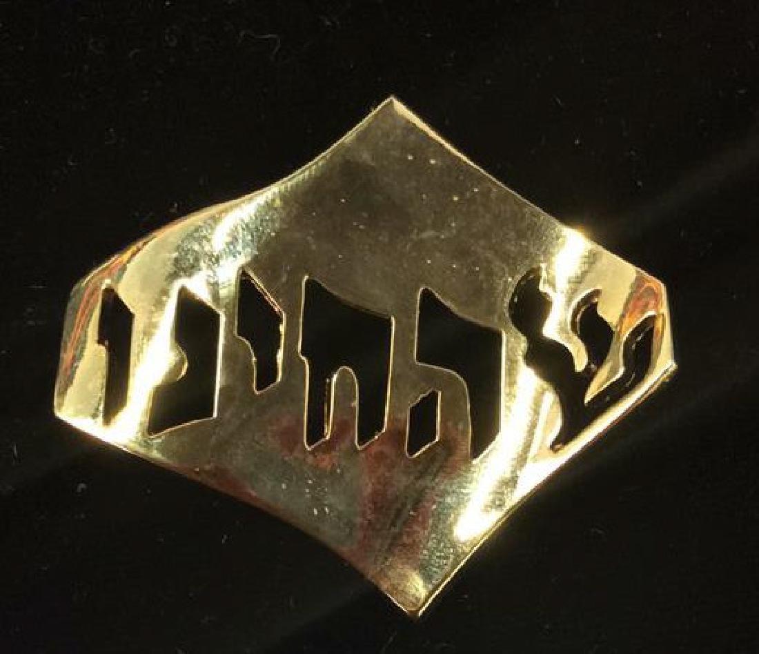 Lot 4 Women's Brooch Pins Jewelry, SIgned - 5