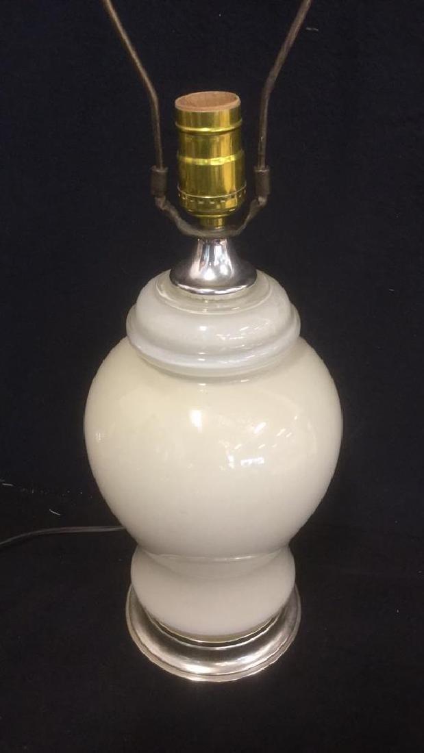 Cream Colored Glass Table Lamp