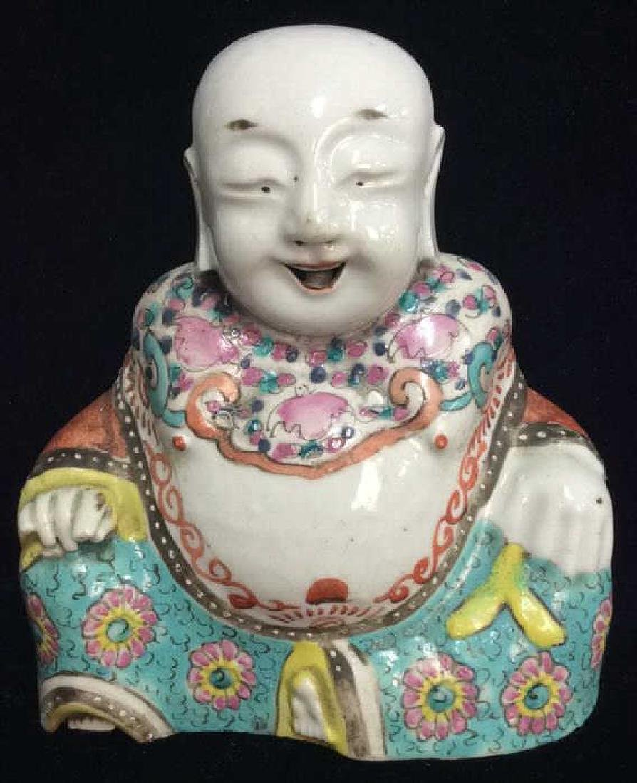 Porcelain Laughing Buddha FIgural Sculpture