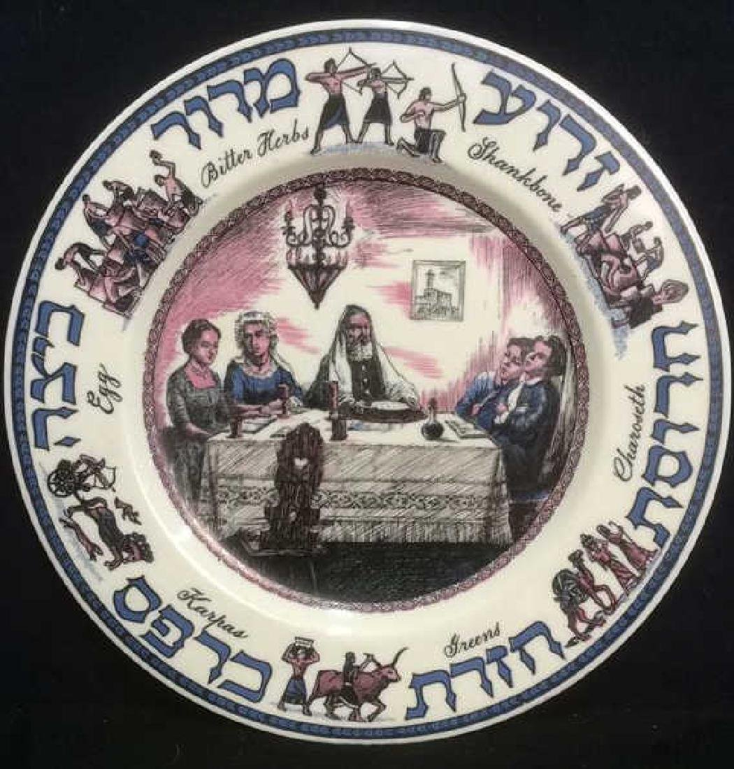 Marked Ceramic Porcelain Judaica Plate