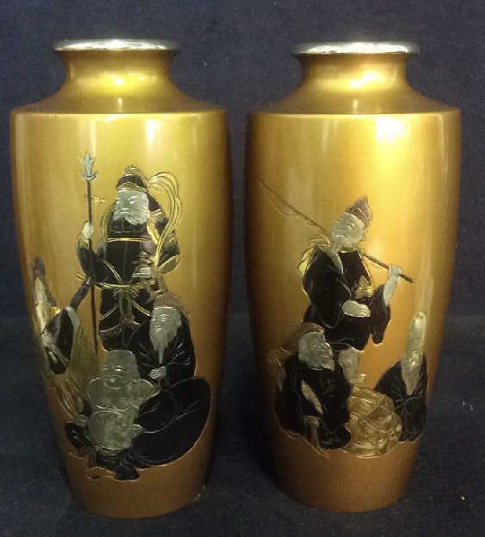 Pair Japanese Bronze/ Brass Vases