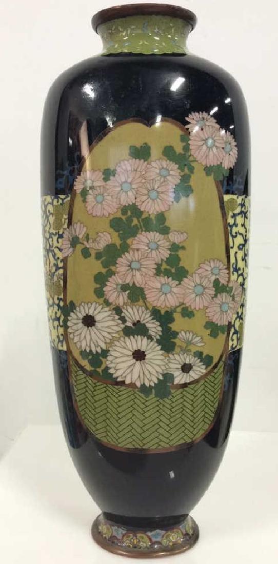 Vintage Enamel Cloisonné Asian Vase