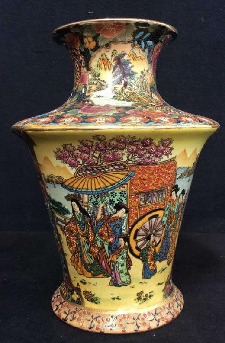 Oriental Style Painted Vase