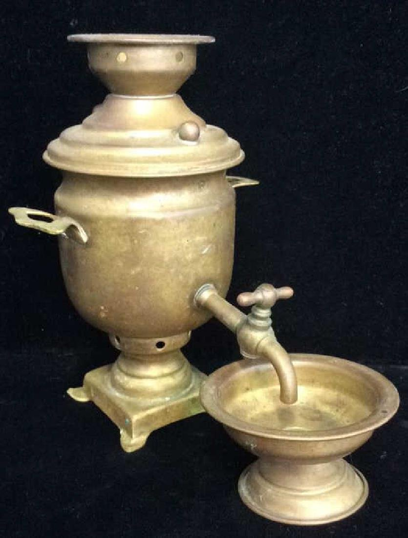 Vintage Brass Toned Metal Samovar
