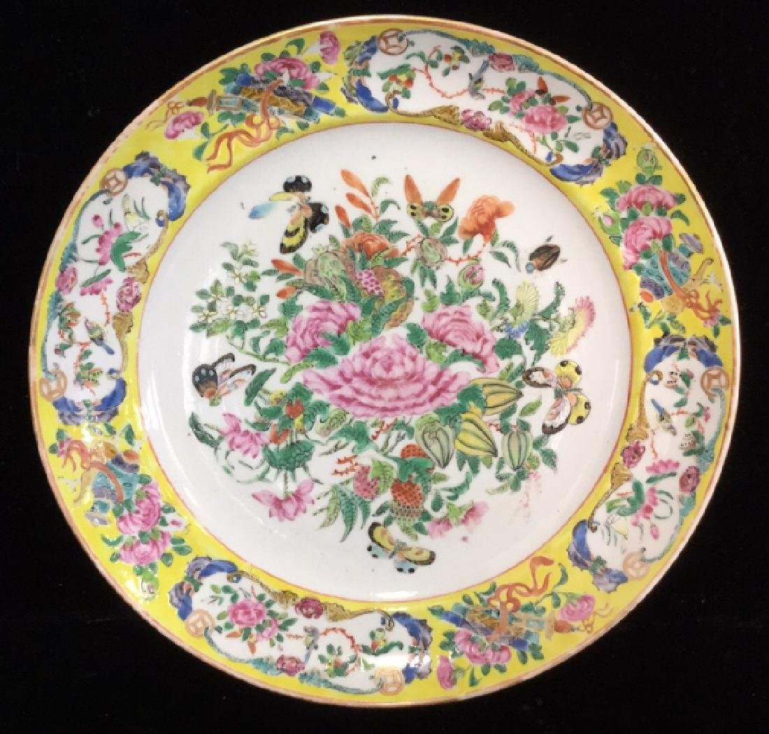 Chinese Famille Rose Porcelain Ceramic Plate