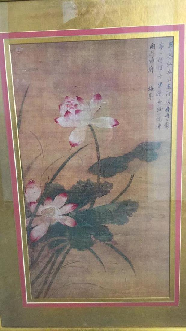 Framed Poster Print Of An Oriental Silk Painting