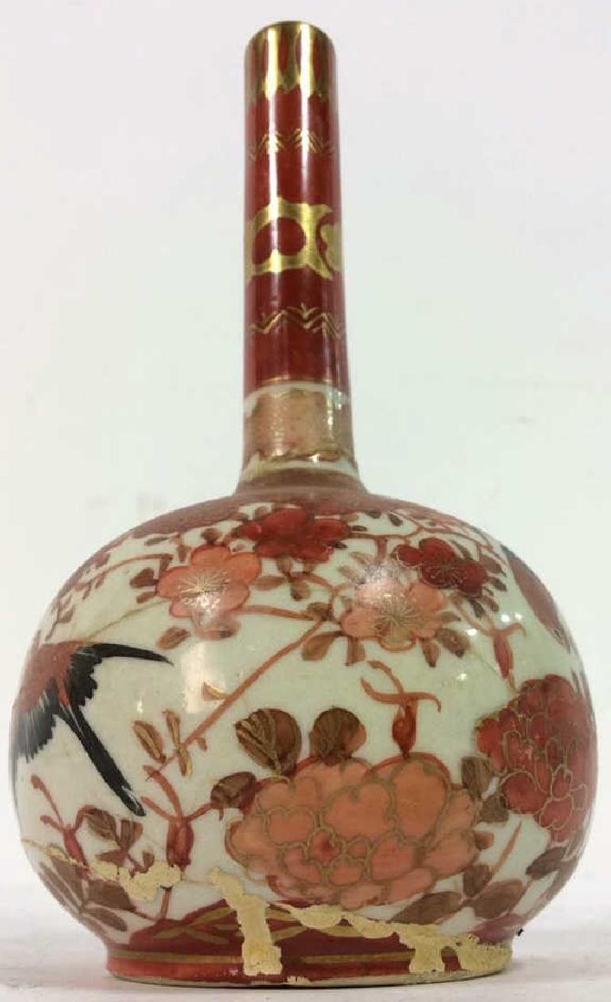 Ceramic Porcelain Asian Style Vase