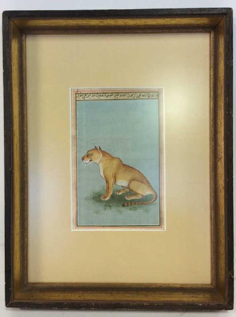 Antique Indo Persian Lion Painting c18/19th