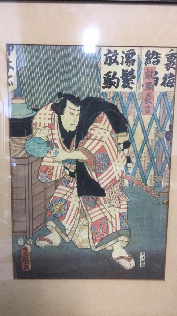 Framed Japanese Woodblock Print - 2