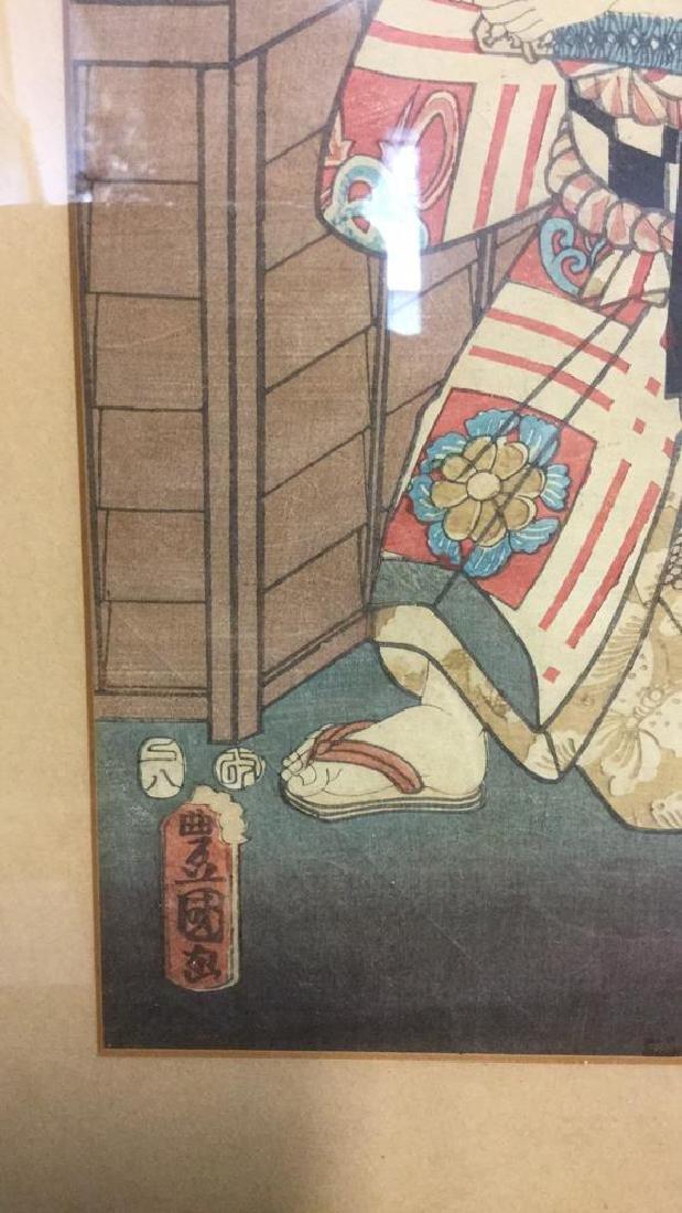 Framed Japanese Woodblock Print - 5