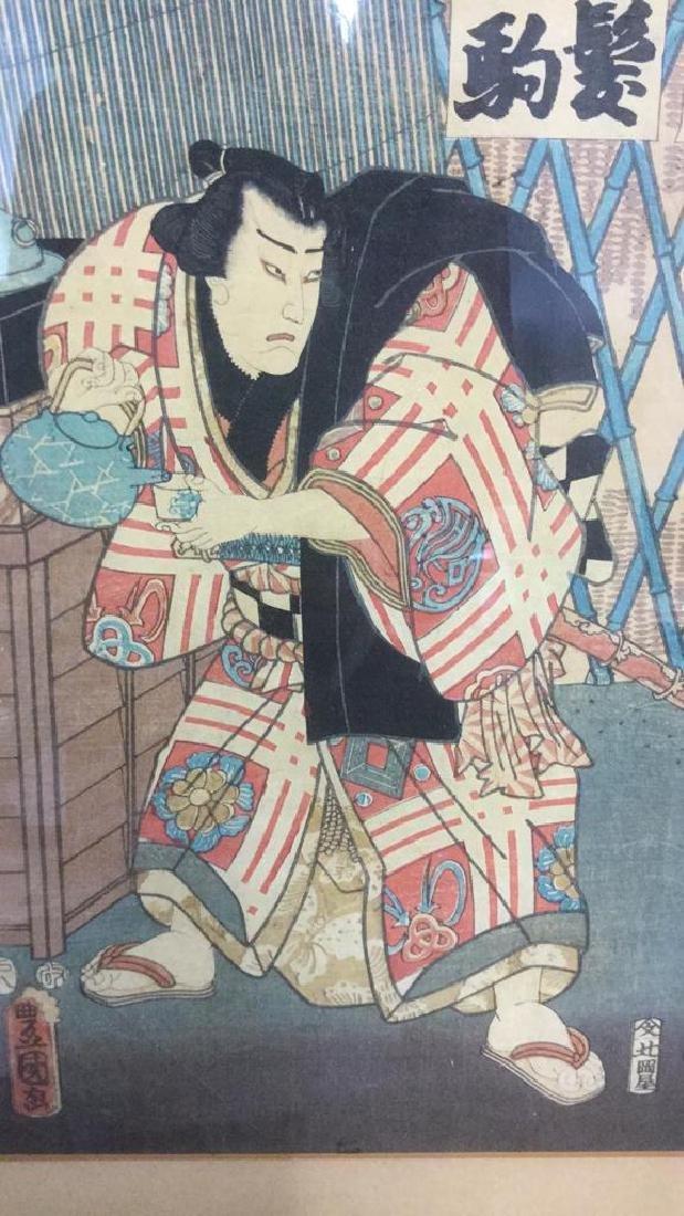 Framed Japanese Woodblock Print - 7