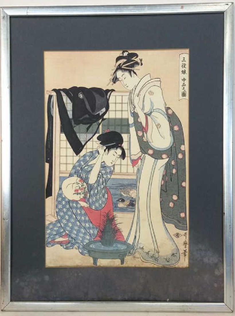 Framed Art Print of Asian Artwork