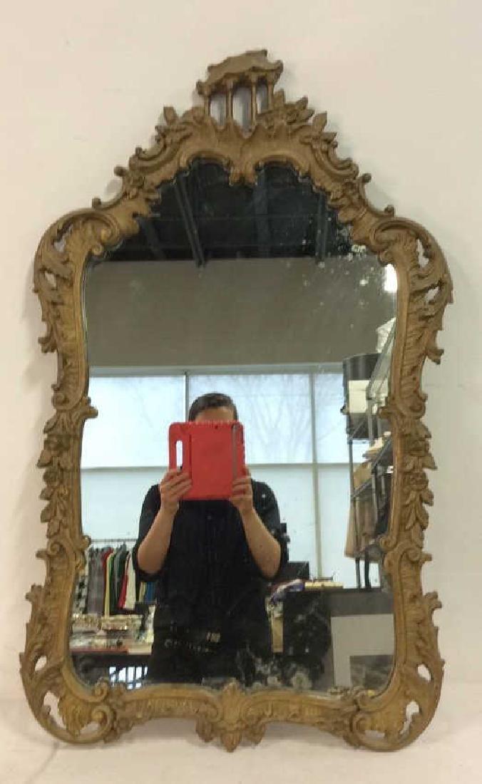 Vintage Style Framed Mirror