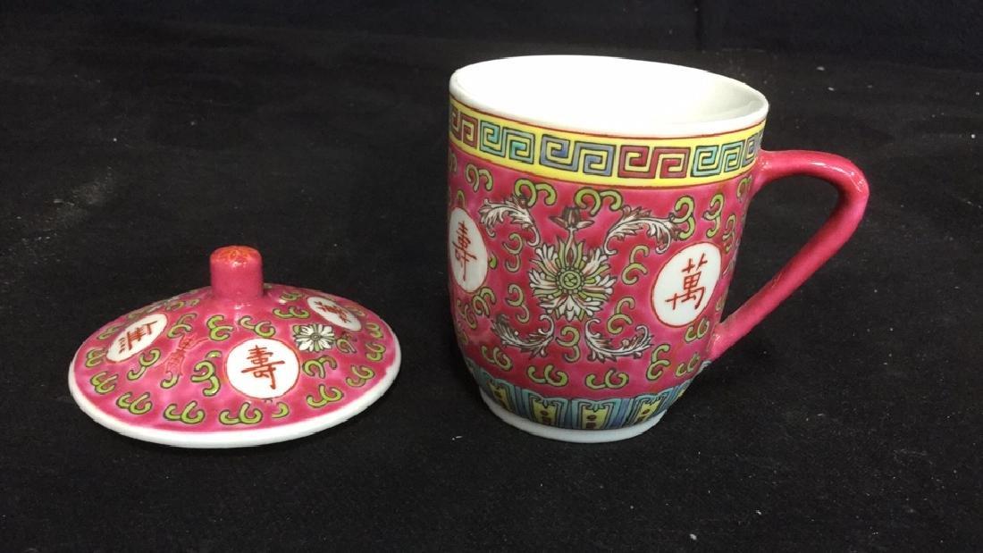 Lot 2 Oriental Ceramic Porcelain Cups - 10