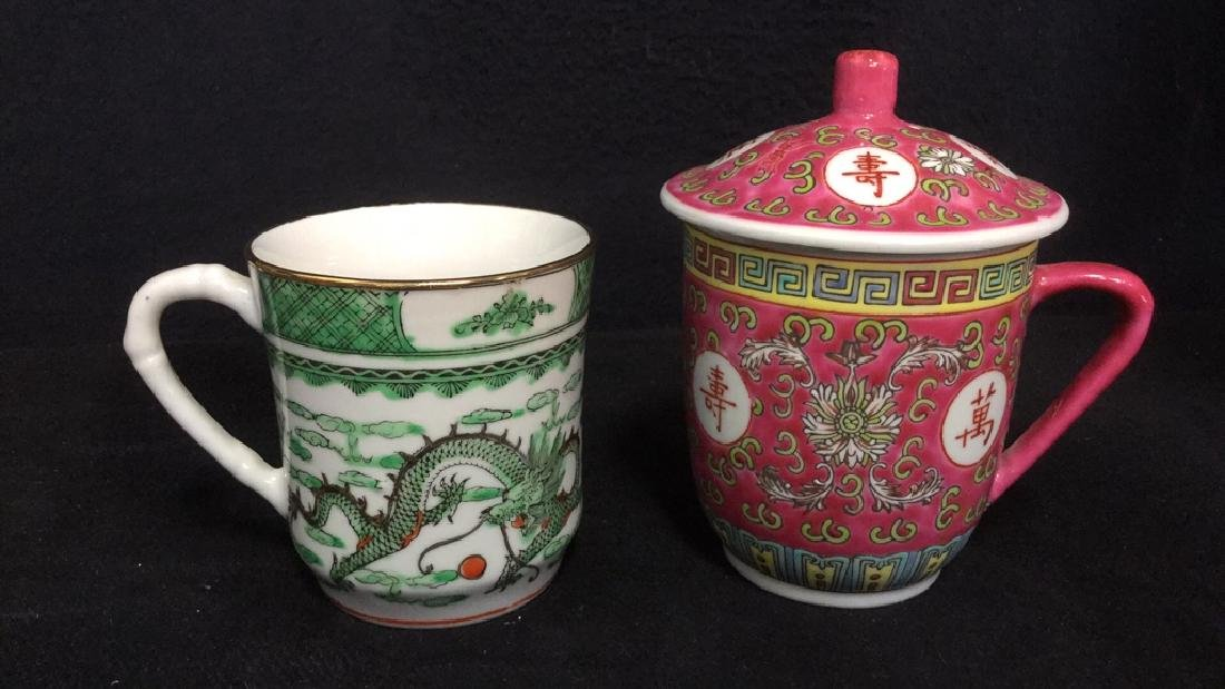 Lot 2 Oriental Ceramic Porcelain Cups