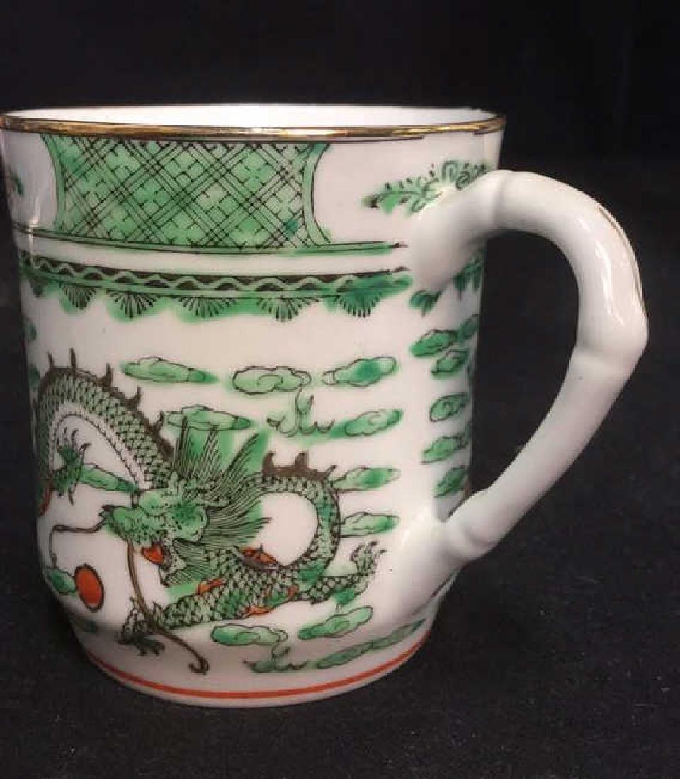 Lot 2 Oriental Ceramic Porcelain Cups - 3