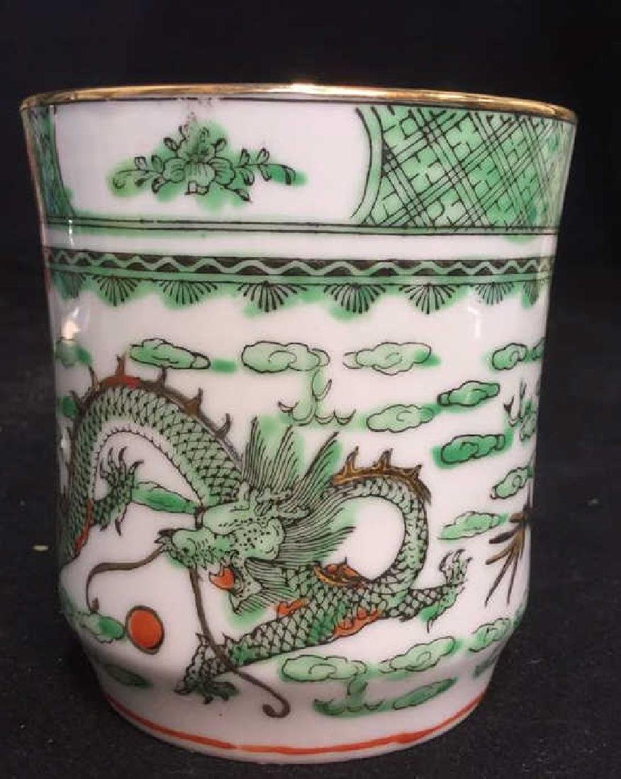 Lot 2 Oriental Ceramic Porcelain Cups - 4