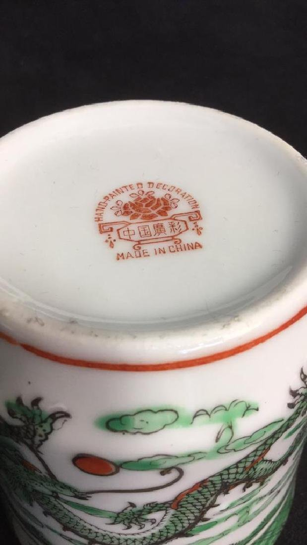 Lot 2 Oriental Ceramic Porcelain Cups - 6