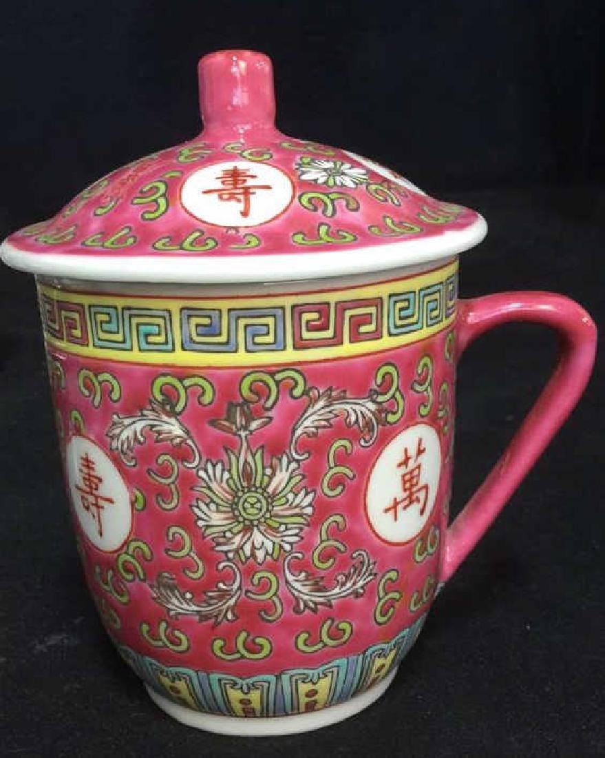 Lot 2 Oriental Ceramic Porcelain Cups - 7