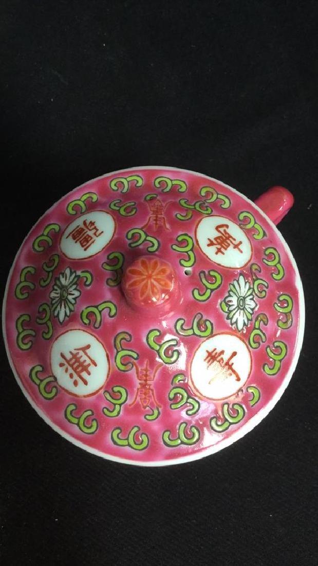 Lot 2 Oriental Ceramic Porcelain Cups - 8
