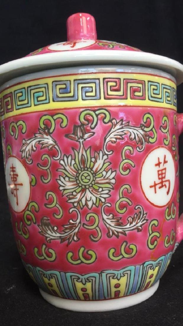 Lot 2 Oriental Ceramic Porcelain Cups - 9