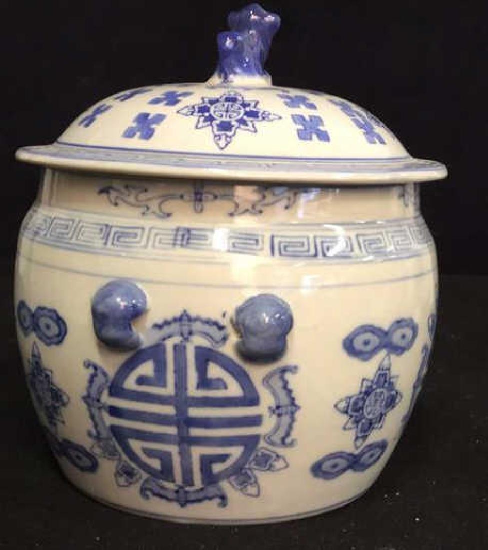 Blue White Porcelain Ceramic Asian Lidded Vessel - 5