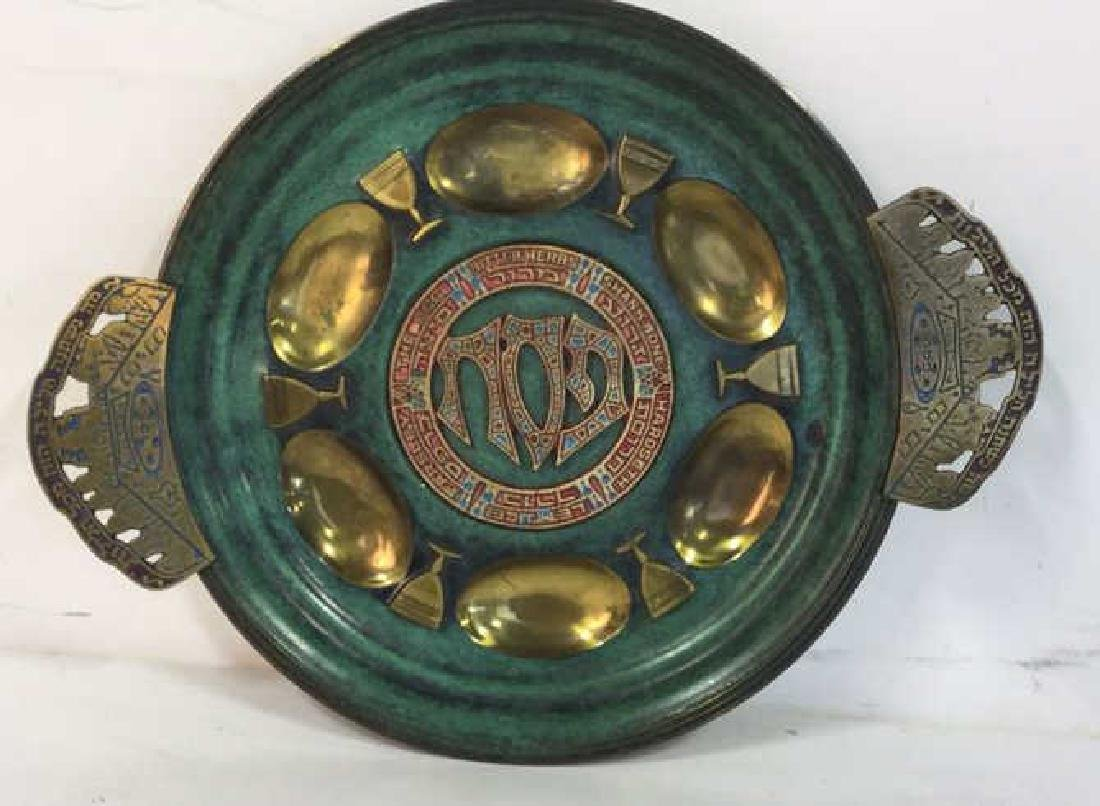 Brass Sectioned Judaica Seder Plate - 2