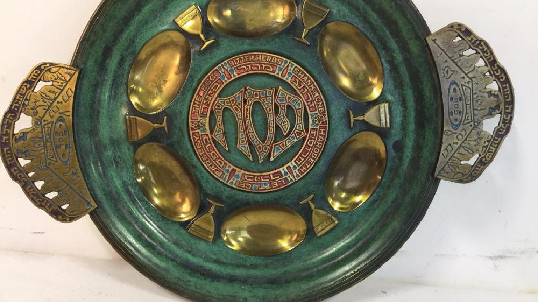 Brass Sectioned Judaica Seder Plate - 3