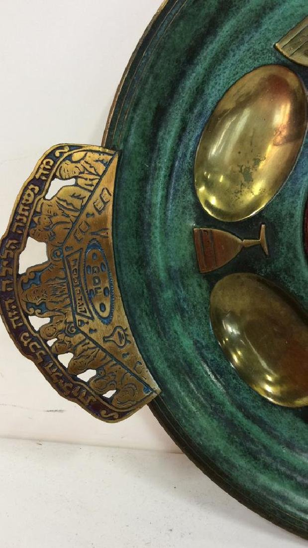 Brass Sectioned Judaica Seder Plate - 4