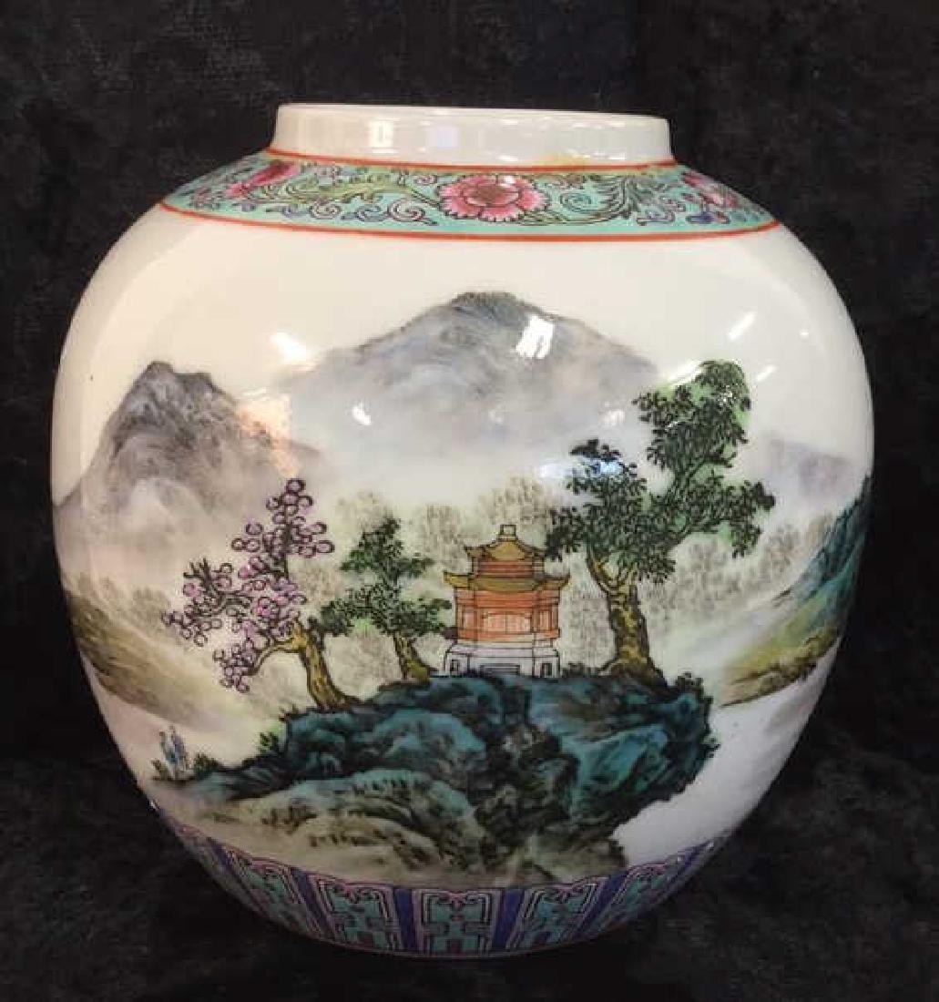 Oriental Porcelain Vase W Painted Landscape