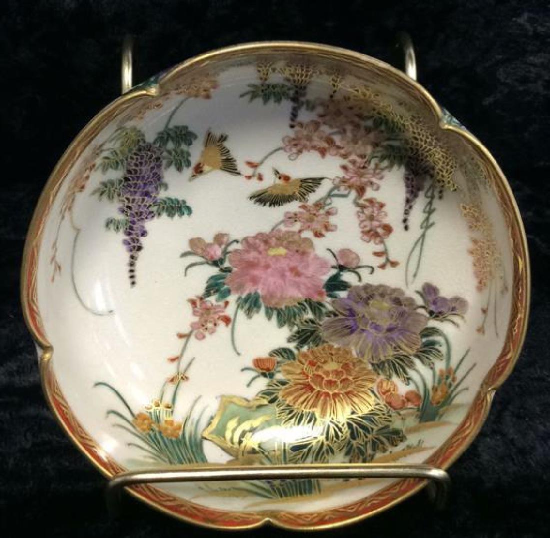 SOKO SATSUMA Hand Painted Bowl