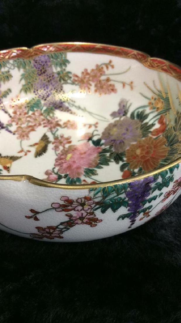 SOKO SATSUMA Hand Painted Bowl - 5