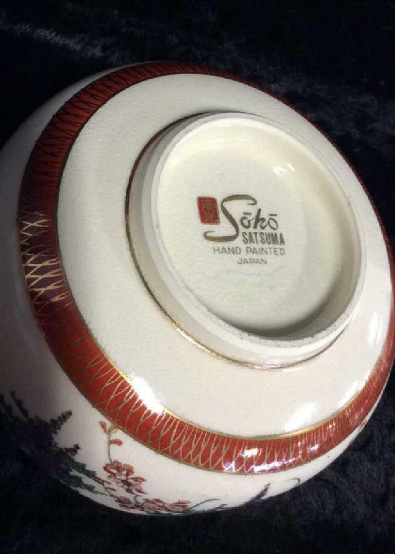 SOKO SATSUMA Hand Painted Bowl - 6