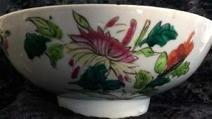 Vintage Oriental Stoneware Ceramic Floral Bowl