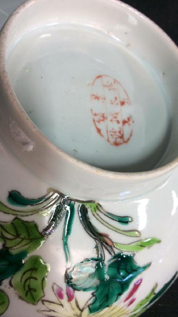 Vintage Oriental Stoneware Ceramic Floral Bowl - 6