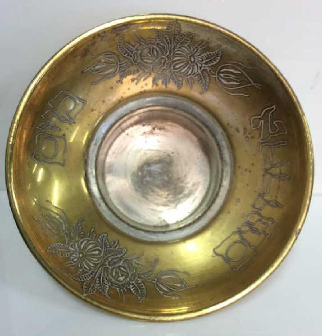 Pair Brass Toned Judaica Tabletop Accessories - 2