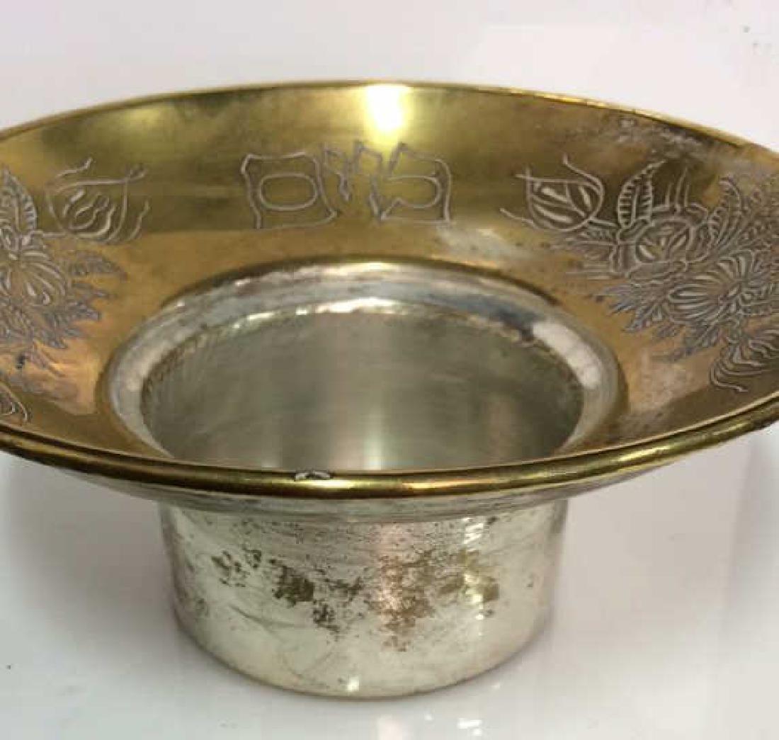 Pair Brass Toned Judaica Tabletop Accessories - 6
