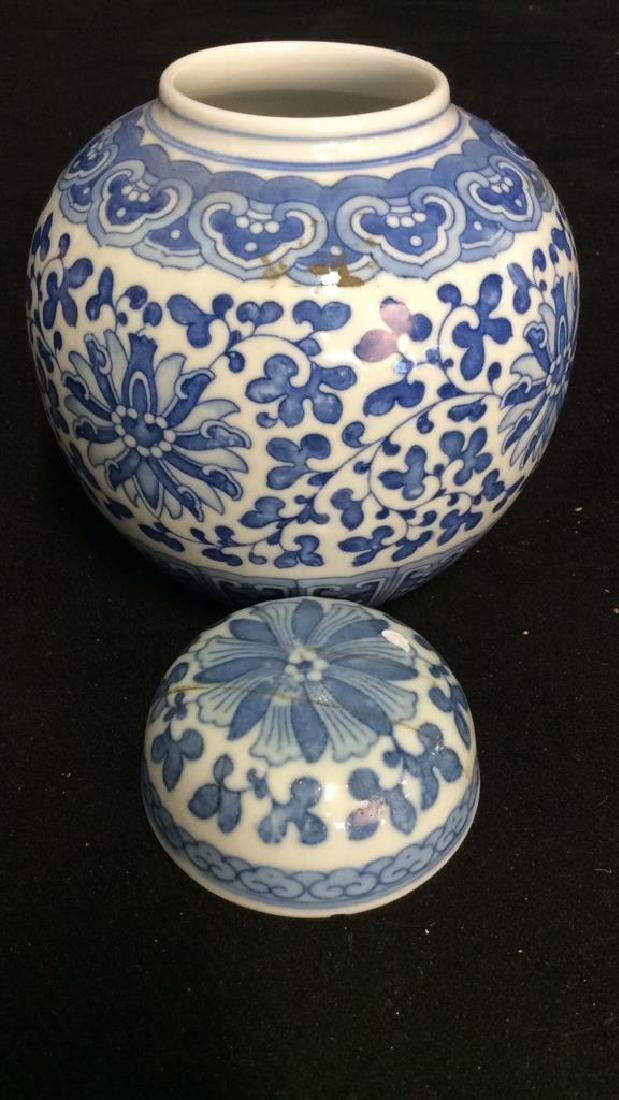 Lot 3 Asian Lidded Vessels porcelain Ceramic - 3
