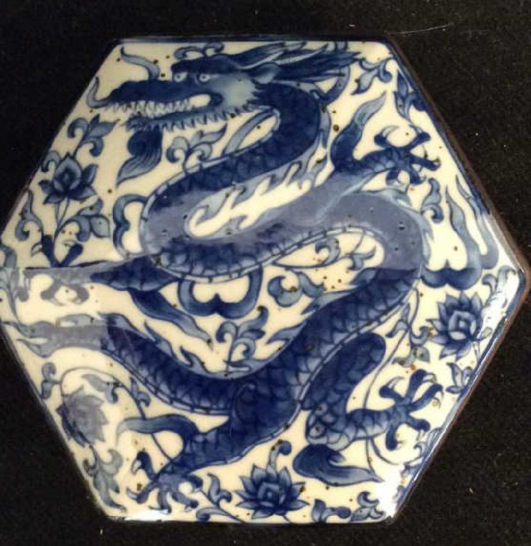 Lot 3 Asian Lidded Vessels porcelain Ceramic - 7