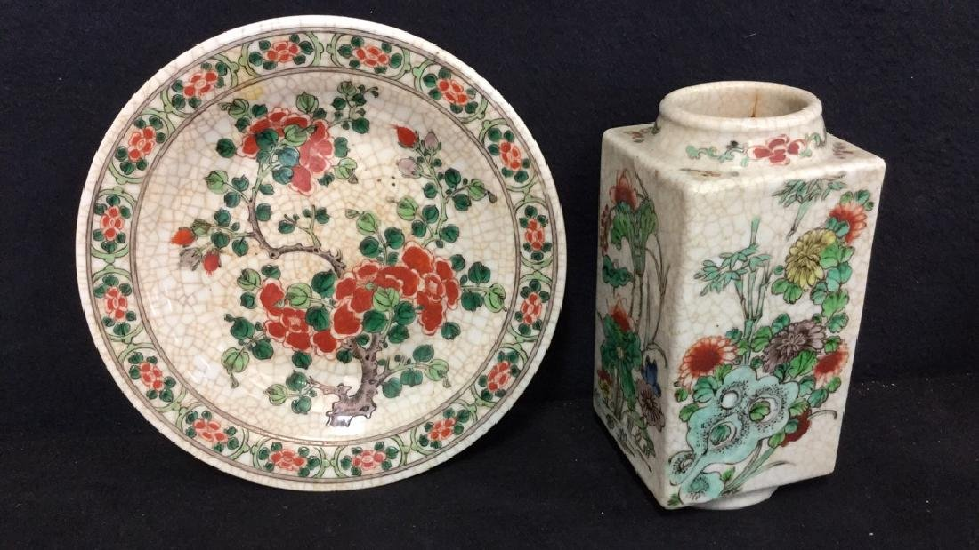Lot 2 Asian Painted Enamel Vase And Plate