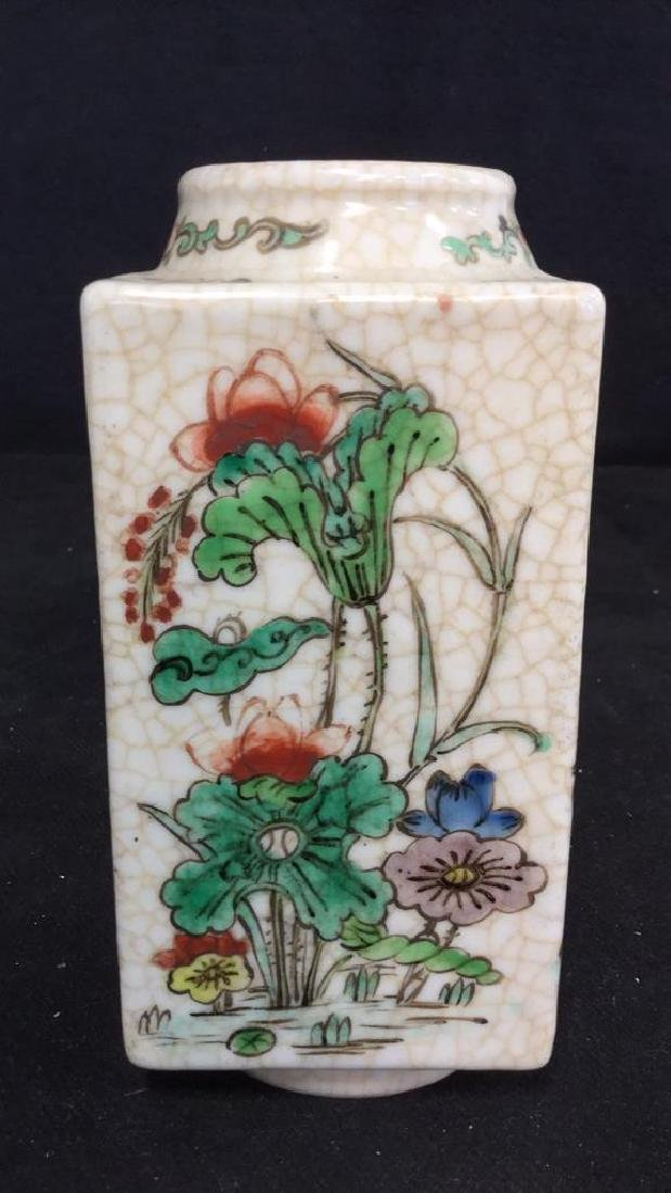 Lot 2 Asian Painted Enamel Vase And Plate - 3