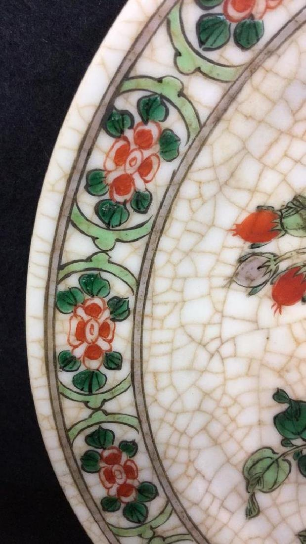 Lot 2 Asian Painted Enamel Vase And Plate - 7
