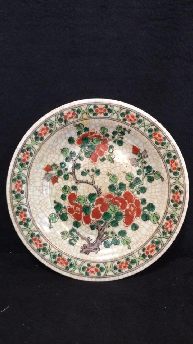 Lot 2 Asian Painted Enamel Vase And Plate - 8