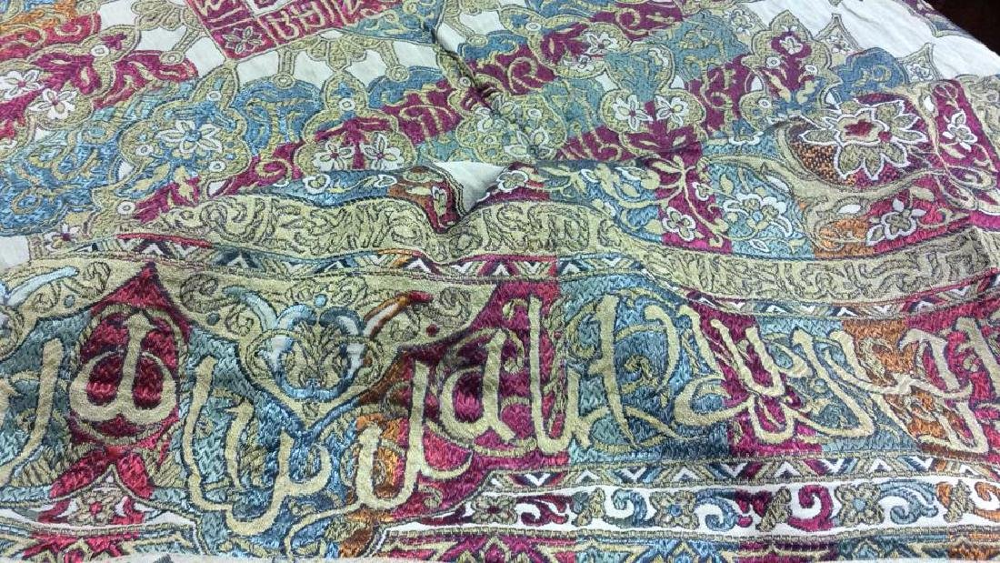 Vintage Embroidered Arabic Lettering Tapestry - 4