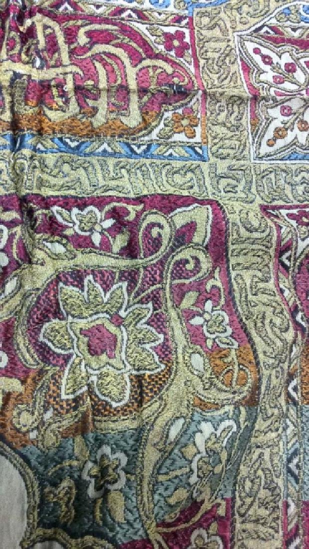 Vintage Embroidered Arabic Lettering Tapestry - 8