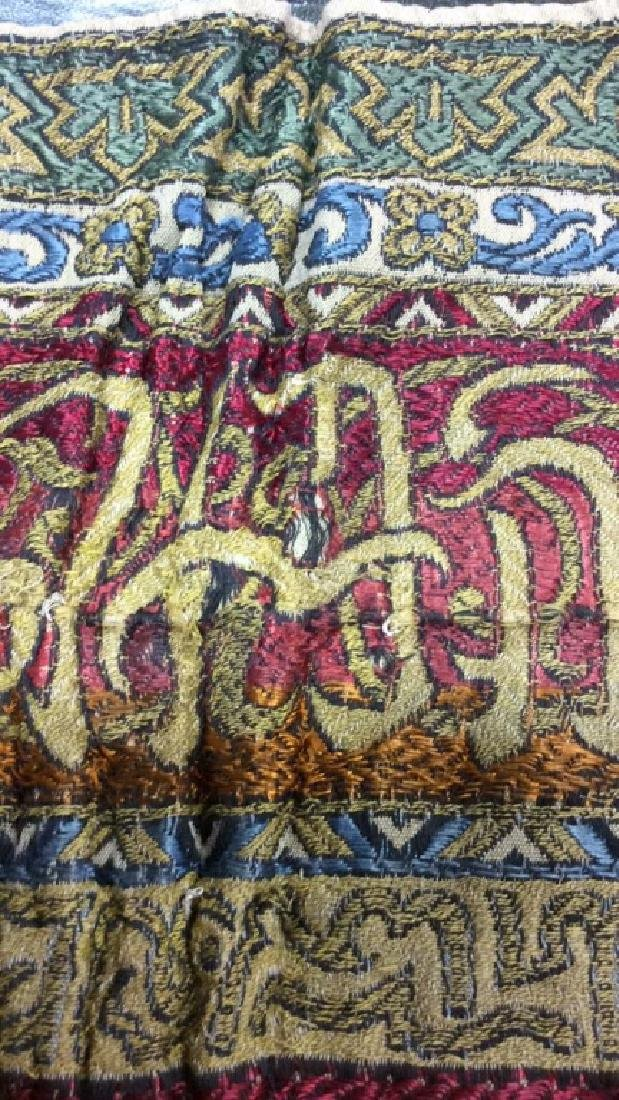 Vintage Embroidered Arabic Lettering Tapestry - 9