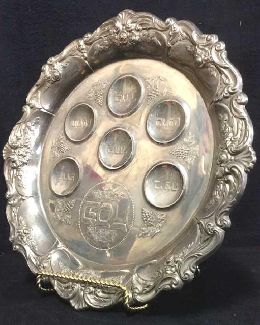 Silver Toned Metal Judaica Plate - 3