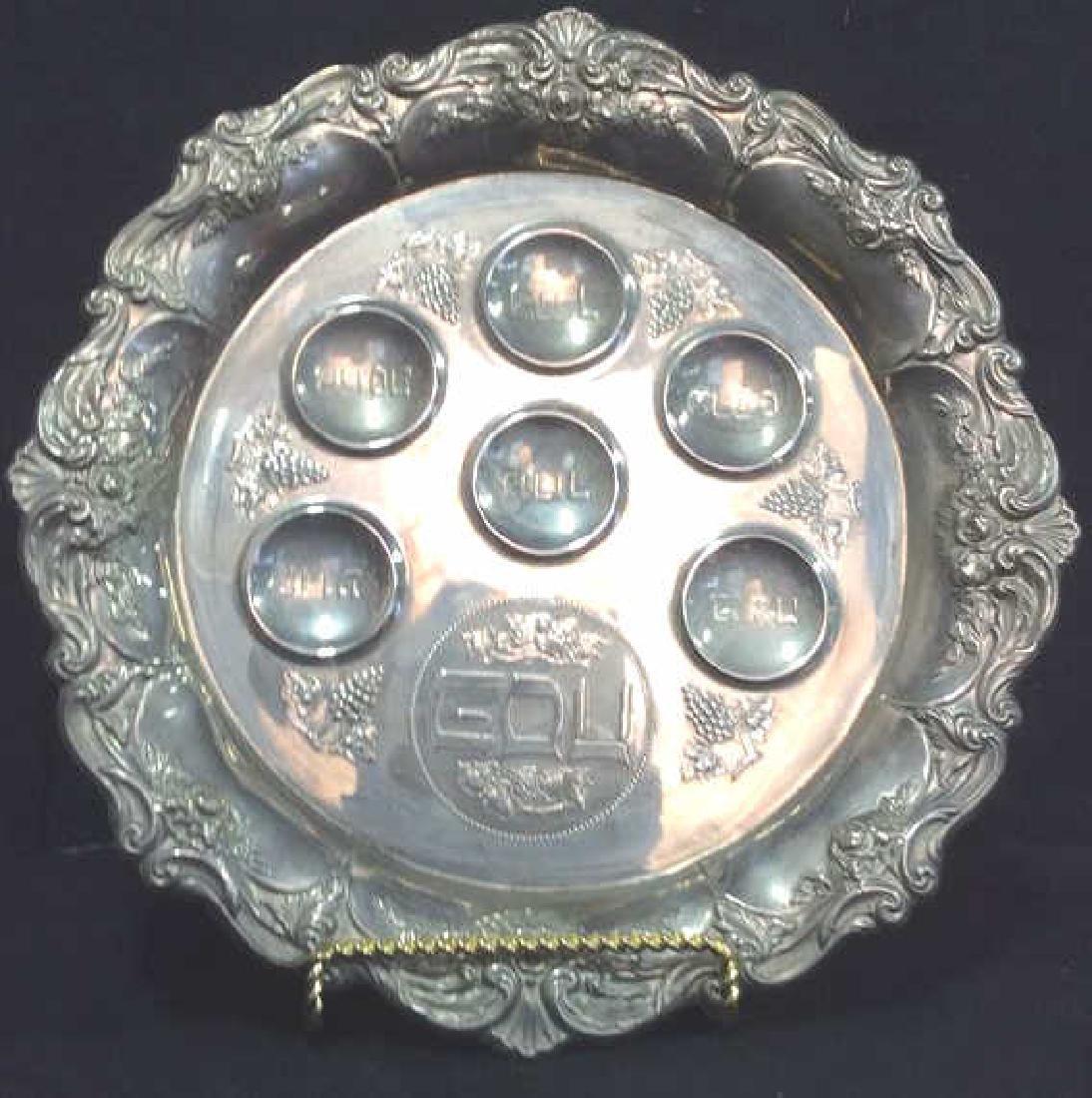Silver Toned Metal Judaica Plate - 4