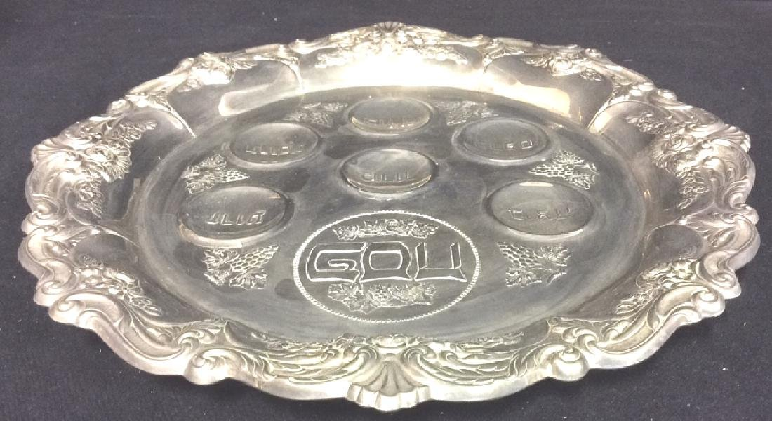 Silver Toned Metal Judaica Plate - 5