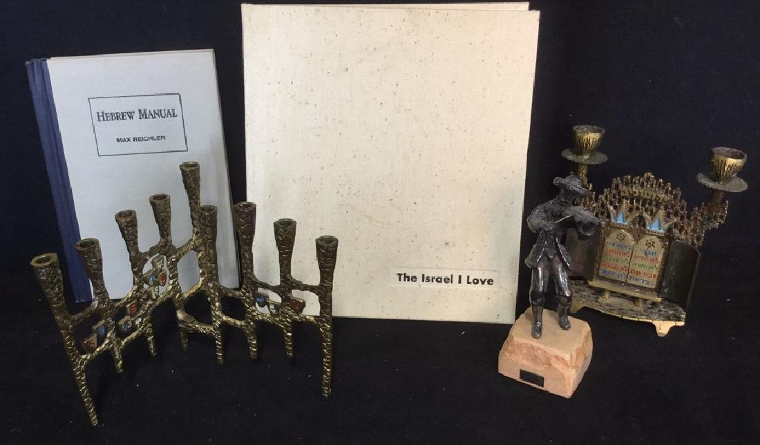 Lot 5 Mixed Lot Of Judaica Books And Accessories